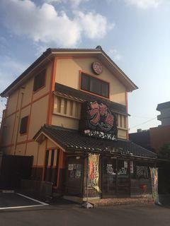 うま屋ラーメン 中川店.JPG