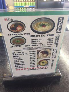 おにぎりの桃太郎 富士店3.JPG