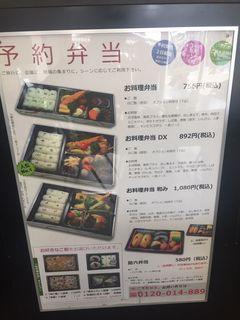 おにぎりの桃太郎 富士店5.JPG
