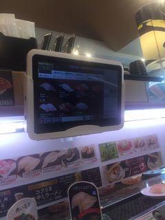 かっぱ寿司 水主町店2.JPG