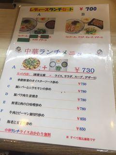 かみなり家3.JPG
