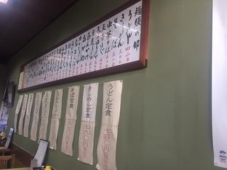 きしめん 芳乃家2.JPG