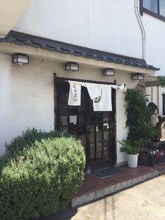 くるまや 島田橋本店.JPG