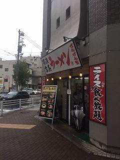 せんげん家.JPG