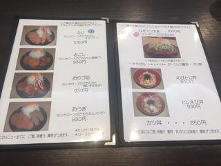 なおかつ2.JPG