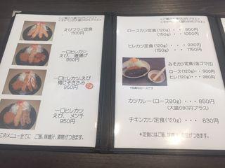 なおかつ3.JPG