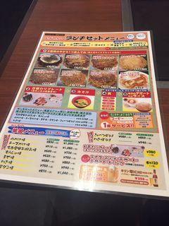 ねぎぼーず 本店2.JPG