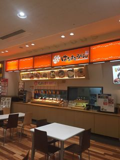 はなまるうどん アピタ鳴海店.JPG