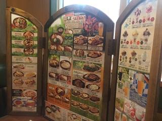 びっくりドンキー1 豊山店.JPG