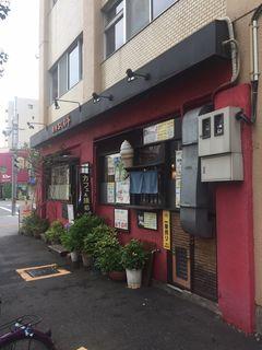 ふじ尾亭.JPG