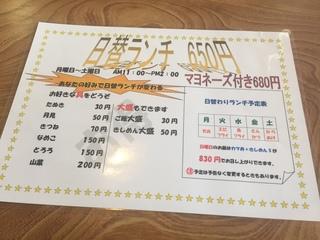 めん処 大幸2.JPG