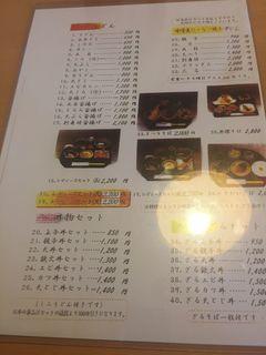 めん処 大雅2.JPG