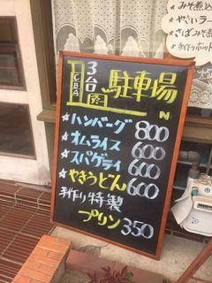 アミ—1.JPG