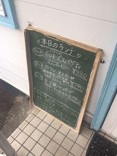 ア・ガルトン・クラブ1.JPG