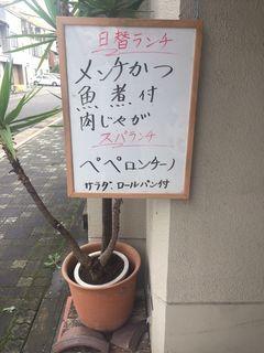 カフェ ド モア1.JPG