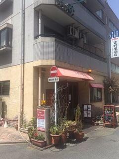 カフェ ラジール.JPG