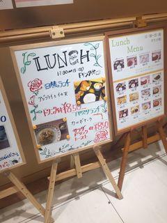 カフェ ルシータ1.JPG