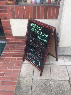 カフェレスト ハイリー1.JPG