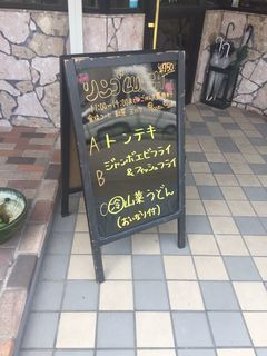 カフェレスト リンゴ1.JPG
