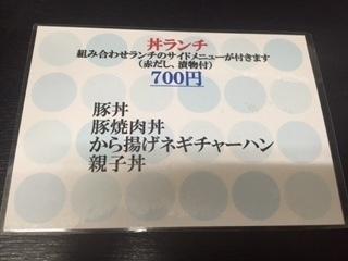 キッチン おおつか3.JPG