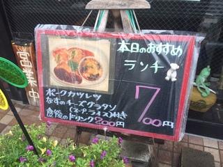 スぺチャリタ1.JPG