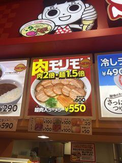 スガキヤ イオンモール新瑞橋店2.JPG