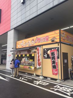 タパス 熱田店.JPG