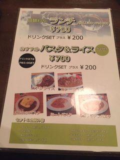 ダフネコーヒー 本店2.JPG
