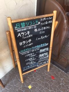 ドン・キホーテ 城北店1.JPG
