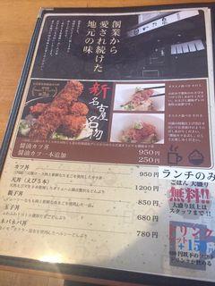マタネ食堂2.JPG