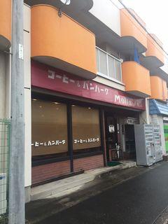 モッタ 港店.JPG