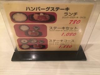 モッタ 港店2.JPG
