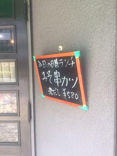 レストラン 西12.JPG