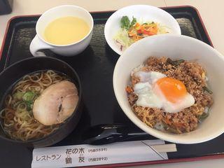 レストラン鶴友3.JPG