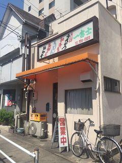 一富士・守山区.JPG