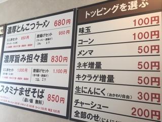 一鶴2.JPG