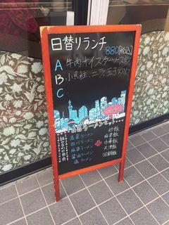 上海料理 豫園 金山店1.JPG