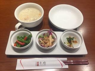 中国料理 千�e4.JPG