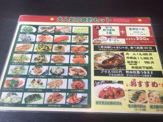 中国料理 味神館 南陽店3.JPG