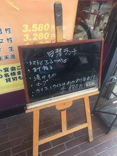中国料理 旭1.JPG