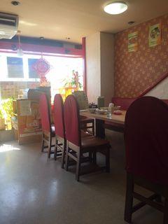 中華料理 天津菜館2.JPG