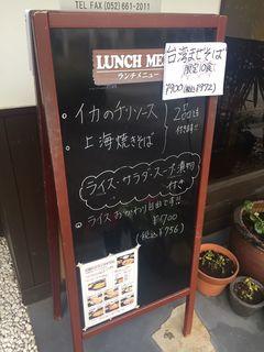 中華食房 凛2.JPG