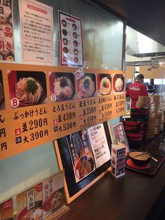 伊予製麺 名古屋みなと店2.JPG