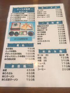 伏見 鳥居店4.JPG