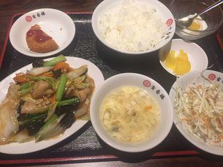 台湾料理 吉香楼5.JPG