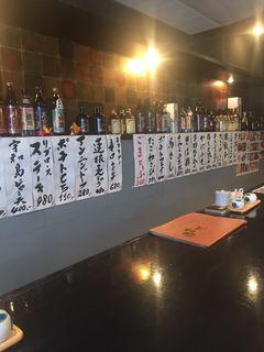 味波 押切店2.JPG