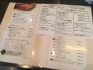 味波 豊国店2.JPG