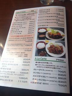 喫茶 なるみ3.JPG