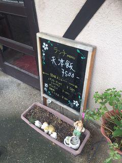 喫茶 ケン1.JPG