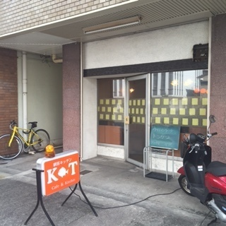 喫茶キッチン KT.JPG